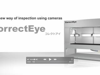 CorrectEye Video updated