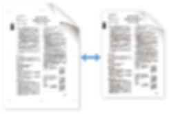 印刷物 検査 医薬品 添付文書 不良