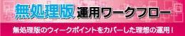 mushori_edited.jpg
