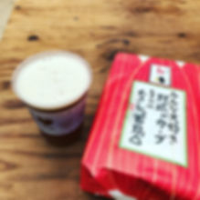 なかよし賞3.jpg