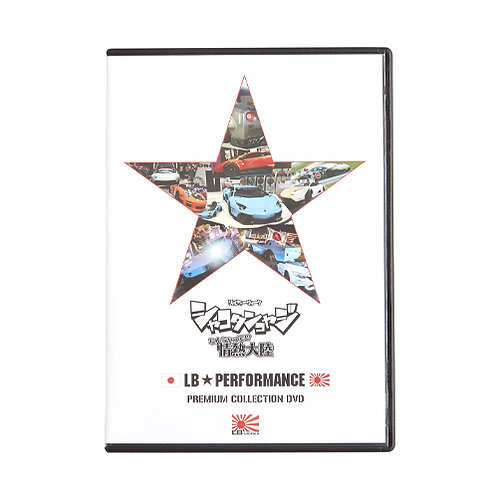 Libertywalk Premium collection dvd