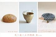 3人展_dm.jpg
