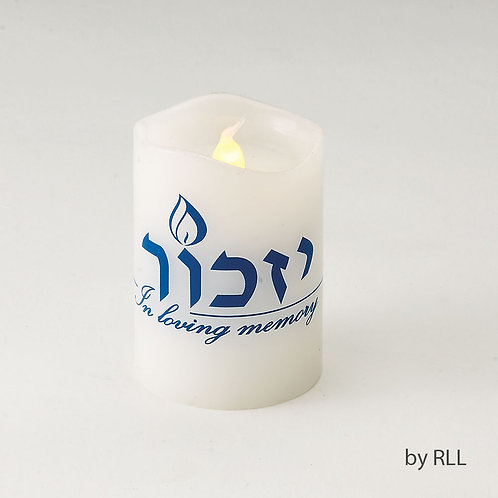 LED Flameless Yizkor Memorial Candle with Flickering Flame