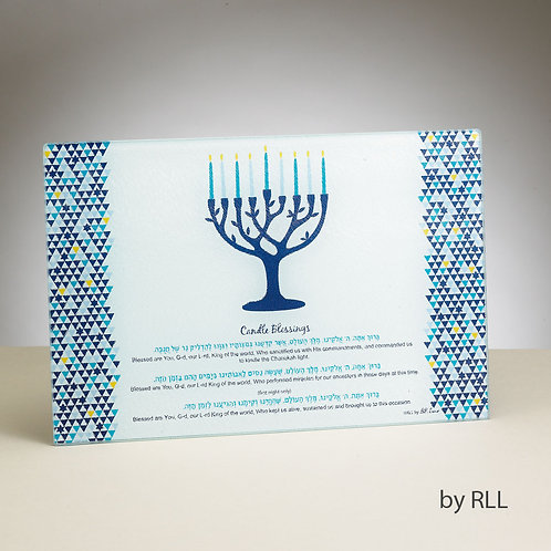 'Tree of Life' Tempered Glass Menorah Drip Tray