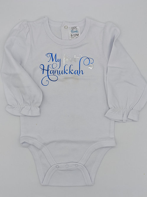 My First Hanukkah Onesie