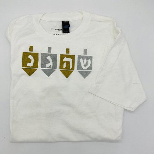 Dreidel T-Shirt