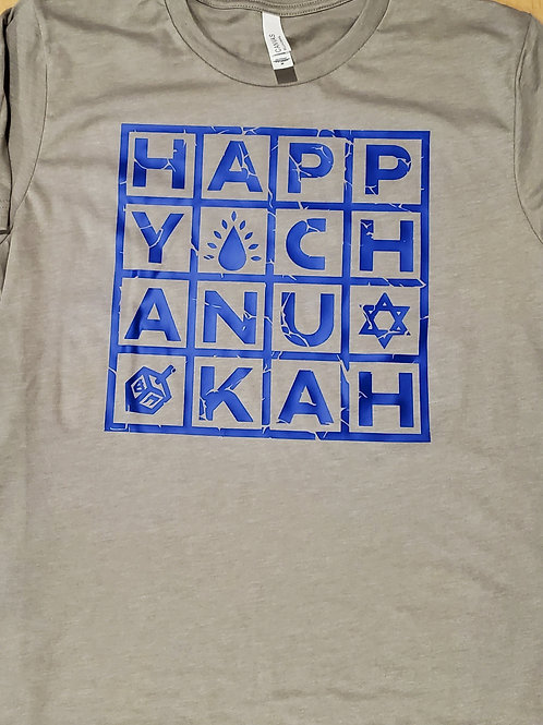 Happy Chanukah Square T-Shirt