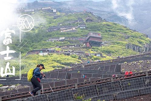 【日本富士登山 三】富士山開山首登 五湖秘景 5天4夜