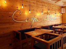 carpe-diem-bar-a-vins.jpg