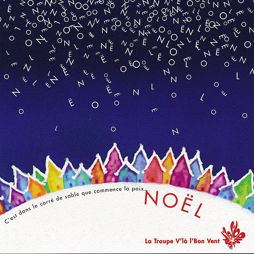 "Album ""Noël"""