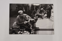 Snapshots of Pakistan - MCS Calendar