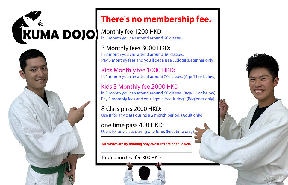 Kuma Dojo HK Judo fee