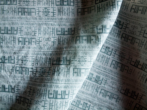50 x 50 cm Cushion, Rona
