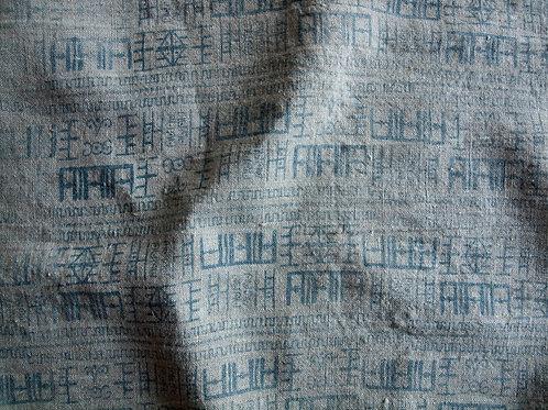 60 x 60 cm Cushion, Rona