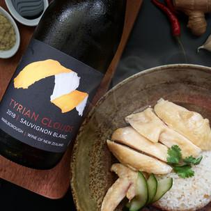 Wine pairing: Tyrian Clouds Sauvignon Blanc and Hainanese Chicken Rice