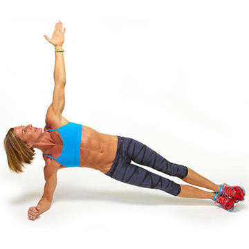 A Plank variation for the core.