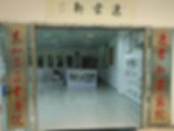 Photo 8-13-30 H, 19 59 42.jpg