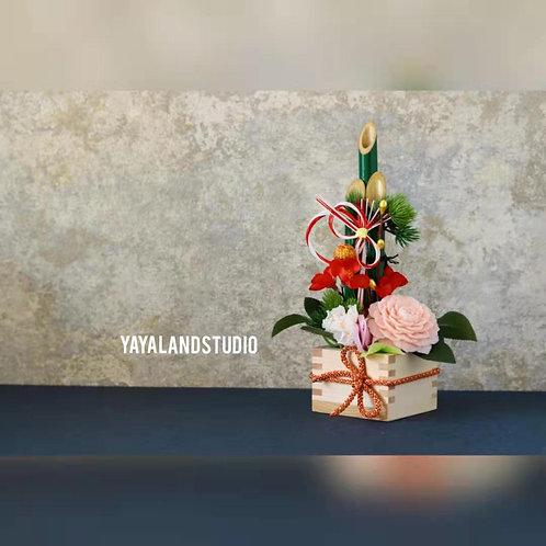 New Year Decoration Soap-carving Arrangement