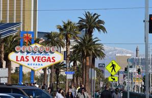 Guldvaskning i Las Vegas