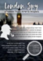 קומוניקט לונדון ריגול.jpg1.jpg