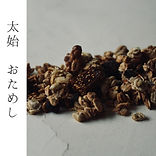 granola06.jpg