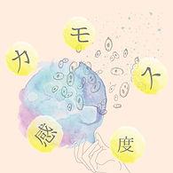 kamosu.jpg