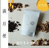 granola05.jpg