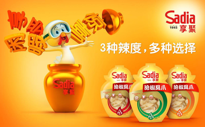 Sadia China