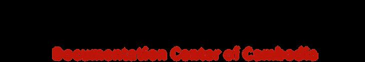 DCCAM-Khmer-Logo-Eng2.png