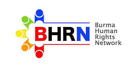 burma human rights network.jpg