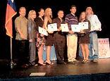 2005 Jared Jamail Scholarship Recipients