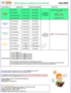 Japanese Language Beginner I Course star