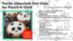 Traditional Chiffon Cakeのコピー (9).png