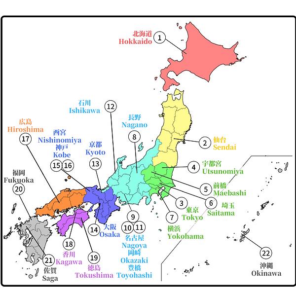圭介と由香里は (7).png
