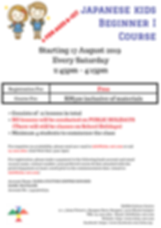 Japanese Intensive Course (7).png