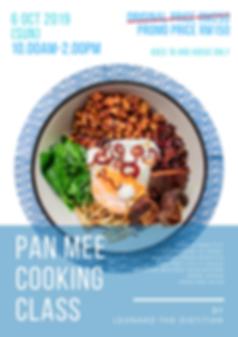 Pan Mee (2).png