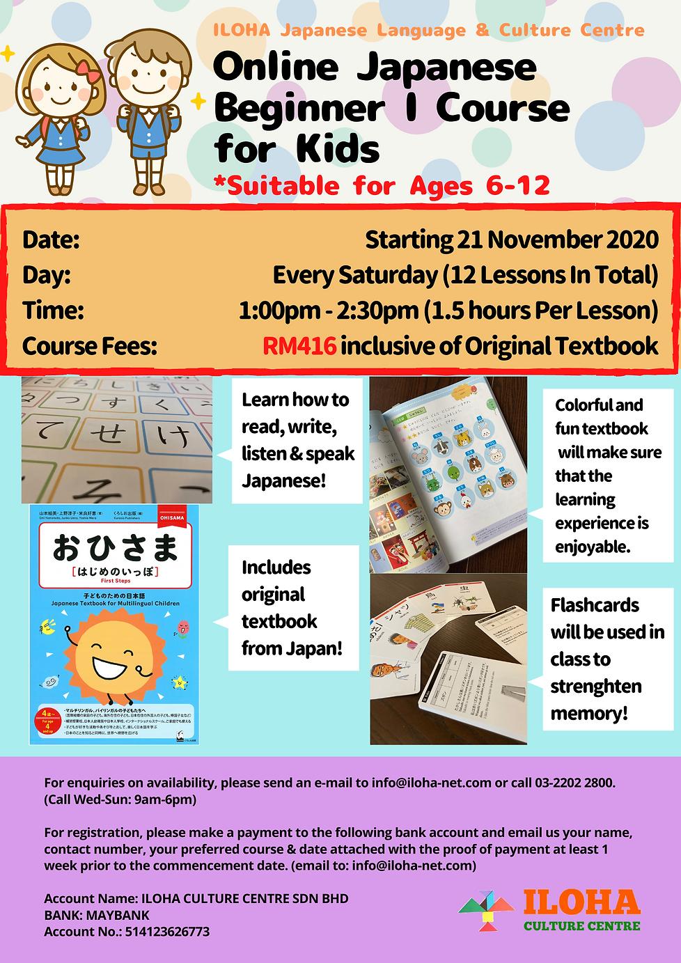 Online Japanese Beginner I Course for Ki