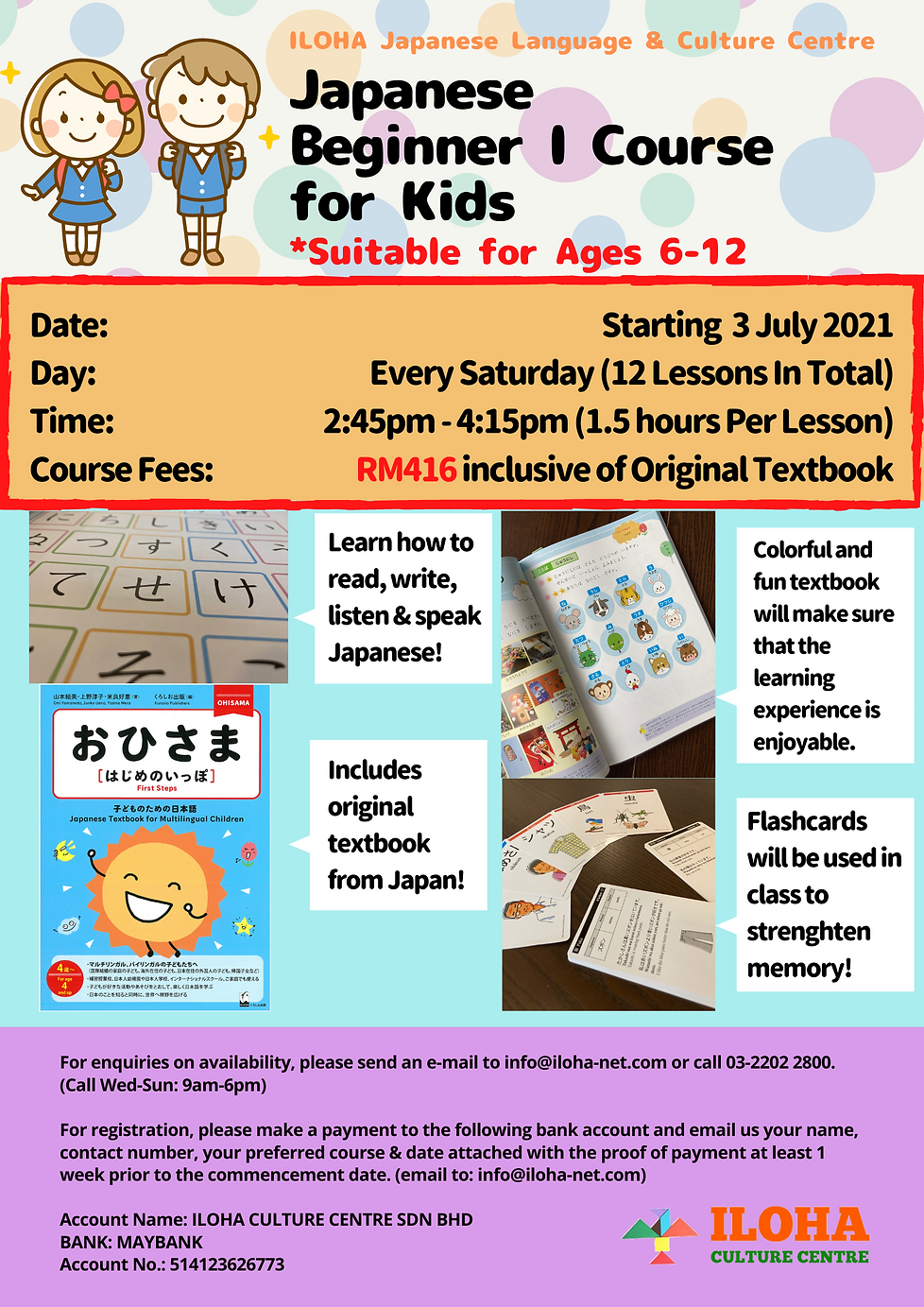 Japanese Beginner I Course for Kids star