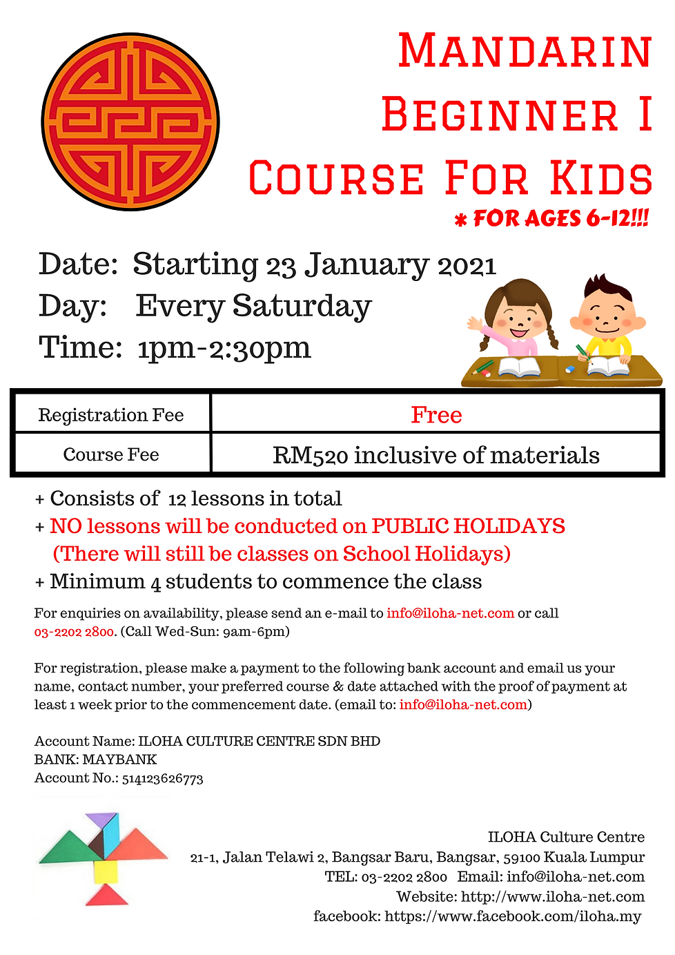 Japanese Intensive Course (23).png