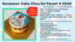 Traditional Chiffon Cakeのコピー (7).png