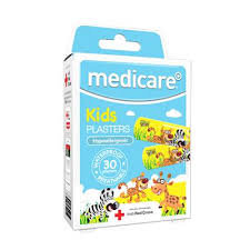 Medicare Fun Zoo Kids Plasters