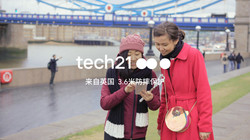 Tech21 - Tower Bridge