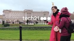 Tech21 - Palace
