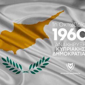 Embassy of Cyprus - Prague