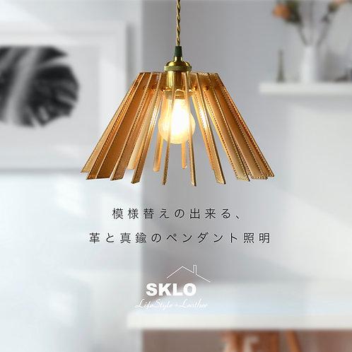 革と真鍮のペンダント照明 mountain型(牛ヌメ革)