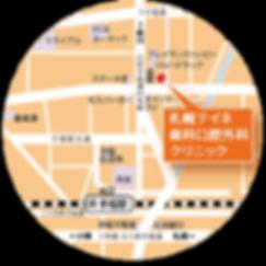 札幌テイネ歯科口腔外科クリニック 札幌市手稲区前田4条10丁目2−1
