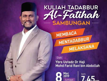 Tadabbur Al-Fatihah