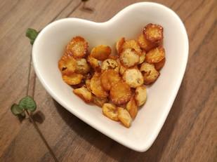 #020 Joghurt-Parmesan Leckerli