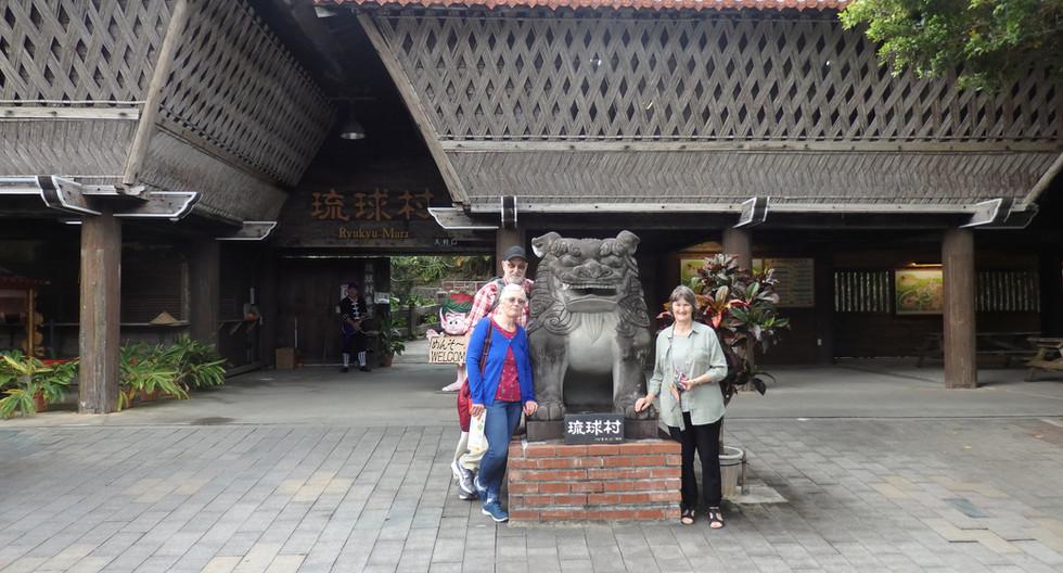 Ryukyu Village in Okinawa