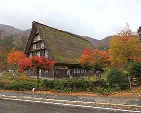 The UNESCO World Heritage listed Shirakawago village in Gifu prefecture, Japan